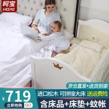 呵宝(HOPE)婴儿床实木环保新生儿宝宝摇篮床可拼接可做书桌画板多功能儿童床 欧式床+床品5件套(可备注花色)+椰棕床垫
