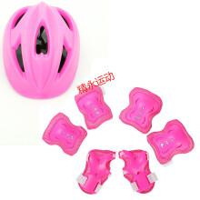 儿童运动头盔 轮滑溜冰鞋护具滑板自行车骑行平衡车滑步车安全帽子 B3粉[头盔+护具]不可调节 均码【3-12岁】