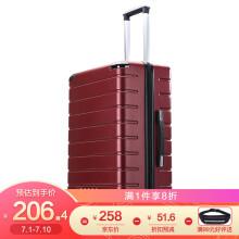 京东超市 SWISSGEAR 拉杆箱 登机箱旅行箱皮箱时尚商务出差旅游箱静音轮行李箱20英寸 SA-10320冰蓝色 酒红色拉杆箱24英寸