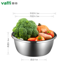 京东超市华帝 不锈钢盆小号304不锈钢加厚料理盆子多用洗菜盆和面盆调料盆