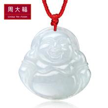 周大福(CHOW TAI FOOK)福气笑面佛 翡翠吊坠 K61958 780