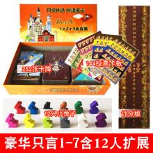 只言片语桌游卡牌只字片语言心123合集含12人扩展休闲聚会游戏 只言123合集