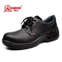强人3515安全鞋男鞋防砸防刺穿工地劳保鞋防滑钢包头低帮工程作业鞋 黑色 38