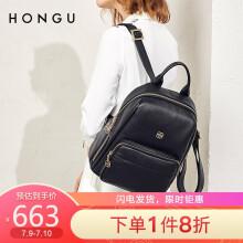 红谷女包包双肩包简约时尚牛皮旅游休闲包 H5192303漆黑