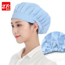 者也(ZYE)车间工作帽女工厂网帽防尘帽网帽厨师厨房防尘透气一次性卫生食品帽子男女 水蓝色 包边全布款