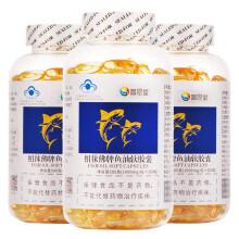 纽徕佛牌鱼油软胶囊1000mg/粒深海鱼油欧米伽3DHAEPA调节血脂三高营养中老人年心脑血管辅助 300粒*3瓶