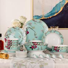 京东超市红叶 餐具30头碗碟套装家用陶瓷盘子景德镇陶瓷  春意盎然