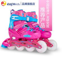 屹琪(YIQI)溜冰鞋儿童可调轮滑鞋初学者全闪套装男女滑冰旱冰鞋 (八轮全闪)粉色单鞋套装 S码(可调码数29-32)