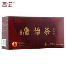 宫诺唐怡茶苦瓜葛根桑叶茶可以搭降血糖药消渴茶参花高血糖茶叶青钱柳胶囊中老年无糖食品 2组送1盒(发9盒)