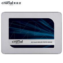 英睿达(Crucial)500G SSD固态硬盘 SATA3.0接口 MX500系列/Micron原厂出品-必属精品
