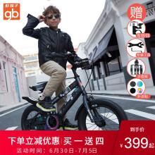 好孩子儿童自行车2-3-4-6岁男女童童车12/14/16寸宝宝小孩脚踏车 黑色宇航员 14英寸【身高95-115cm】