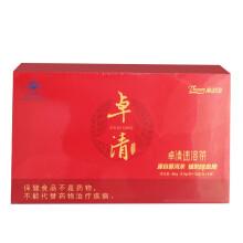 天士力帝泊洱 卓清速溶茶(0.5g/袋*12袋/盒*8盒) 1盒