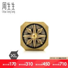 周生生足金Charme XL串珠海盗指南针黄金转运珠男女3D硬金手串不含手链绳88686C定价