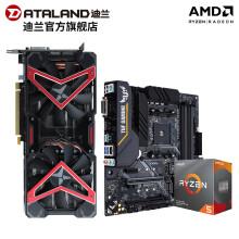 迪兰RX590 GME X战神+AMD锐龙R5 3600盒装+华硕TUF B450M显卡板U套装