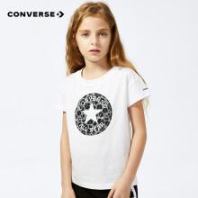京东超市Converse匡威童装2020年夏季款女童短袖T恤大小童 纯白色 140(S)