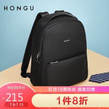 红谷男女双肩背包休闲旅行包13-15英寸电脑包多功能书包黑色 H5292734漆黑