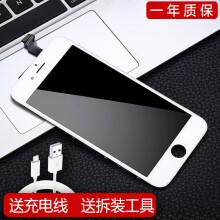 雷深(Leishen)苹果6总成 手机液晶显示屏内外屏维修 适用于iphone6苹果6屏幕 带配件 白色 送拆机工具