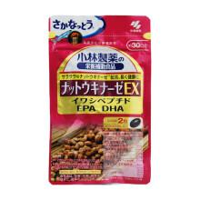 日本小林制药纳豆激酶素 DHA+EPA  血液清理 EX升级版60粒30日 一袋