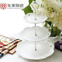 京东超市乐享 欧式果盘陶瓷水果盘创意客厅干果盒糖果盘纯白浮雕托盘三层点心零食盘