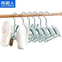 南极人(Nanjiren)晒鞋架多功能可旋转挂钩家用阳台室外学生宿舍小型晾鞋架子 晾鞋架绿色4支