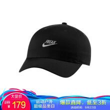 耐克NIKE 男女通款 棒球帽 HERITAGE86 运动帽 CW5921-010黑色MISC码