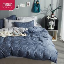 京东超市 百富帝(byford)全棉斜纹印花三件套纯棉简约被套床单被罩单人1.2/1.35米床 星图