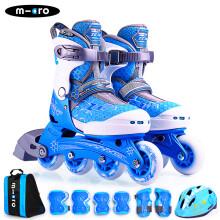m-cro迈古溜冰鞋儿童轮滑鞋全套装男女可调直排轮旱冰鞋滑冰鞋 ZETA粉色套餐M码 升级款蓝色套餐