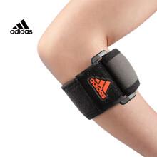 adidas阿迪达斯护肘男女运动扭伤固定康复恢复篮球装备脚踝裸保护套脚腕关节护具MB0218
