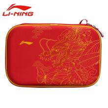 李宁 乒乓球拍套拍包 乒乓球拍袋子 高档硬壳方形乒乓球包 红色龙纹ABJM112