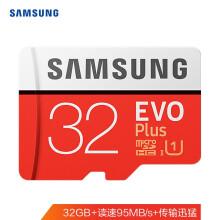 三星(SAMSUNG)32GB TF(MicroSD)存储卡 U1 C10 EVO升级版+ 读速95MB/s  防水防磁(新老包装随机发货)
