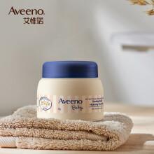京东国际艾惟诺(Aveeno)婴儿舒缓柔嫩保湿凝露 60g 宝宝新生儿童润肤露面霜 美国品牌
