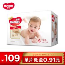 好奇Huggies 金装纸尿裤 云般薄柔 S120片(4-8kg)