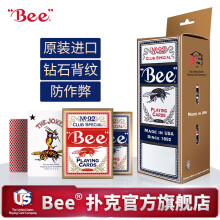 Bee小蜜蜂扑克牌No.92 成人娱乐德州纸牌 厚实耐用 美国原装进口 一条12副(6红+6蓝))