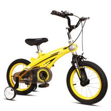 京东超市 凤凰(Phoenix)镁合金一体车架儿童自行车 男童女童小孩单车脚踏车3-4-6-10岁小学生童车14寸 樱花粉 14寸-柠檬黄