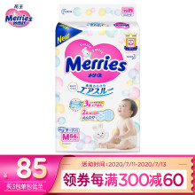 花王妙而舒Merries婴儿纸尿裤 M64片(6-11kg)中号婴儿尿不湿(日本进口)