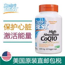 京东国际Doctor's Best多特倍斯 高吸收辅酶CoQ10 美国进口 保护心血管健康卵巢备孕软胶囊 600mg60粒