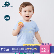 Mini Balabala迷你巴拉巴拉宝宝T恤2020夏季新款童装儿童上衣婴儿纯棉短袖体恤 粉蓝8001 73cm