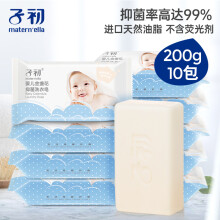 京东超市子初 婴儿肥皂抑菌99%洗衣皂  儿童香皂洗衣皂 宝宝洗衣皂 金盏花洗衣液皂200g*10包(京东专供)