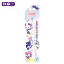 京东超市舒客(Saky)电动牙刷头 宝贝智护声波电动牙刷 T10替换刷头双支装-B32三丽鸥系列通用