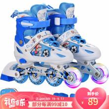 ENPEX乐士儿童溜冰鞋全套装轮滑鞋可调闪光直排轮小孩初学者旱冰鞋男女滑冰鞋 套装 蓝色 171 S(31-34)
