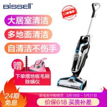 必胜(BISSELL )清洁机电动拖把洗地机家用吸尘器大吸力手持式大功率干湿两用拖地机2225Z