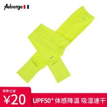 Auberge艾比经典款防晒袖套男女防晒冰袖防紫外线长款冰丝防晒手套 385M荧光黄