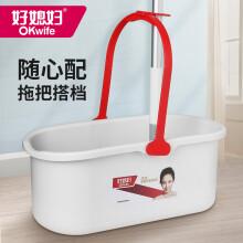 好媳妇(okaywife) 大口径加厚拖把桶长方形塑料桶平板胶棉清洗桶手提家用 清洁桶