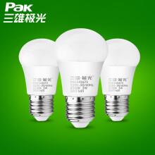 三雄极光led灯泡十只装10W球泡E27螺口白光节能灯泡lamp光源超亮