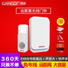 京东超市��祈(Gangqi)GQ-M3门铃无线家用远距离无线门铃用电池一拖一电子遥控门铃老人呼叫迎宾器