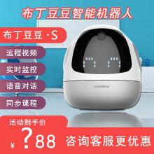 PUDDING 第五代新布丁豆豆S智能学习机器人早教机学习机智能语音对话儿童玩具陪伴监控带高清摄像头 布丁豆豆S-白色