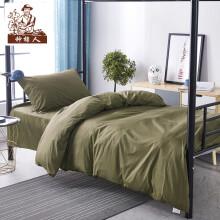 京东超市 种棉人 三件套家纺单人学生套装床上用品全棉学生宿舍床品套件床单被套枕套1.2米床 童话时光 100%全棉六件套-军绿