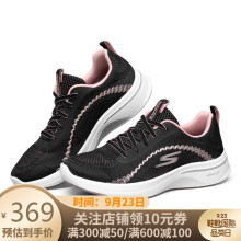 斯凯奇Skechers休闲女鞋 简约减震运动鞋124112 黑色/粉红色BKPK 38