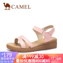 骆驼(CAMEL)  女鞋 简约舒适厚底平底妈妈鞋 A825046140 粉色 40