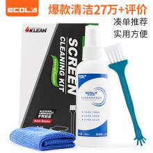 宜客莱(ECOLA)屏幕清洁剂 电脑清洁 多功能 笔记本 显示屏 键盘 (清洁液+清洁刷+清洁布)CD-EL130